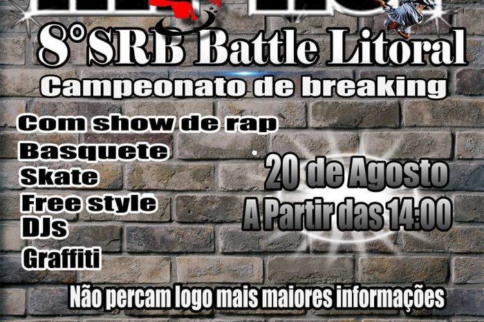 Vem Ai a 8º SRB Battle Litoral - Campeonato de Breaking no Guarujá/SP - (Clique e Compartilhe)