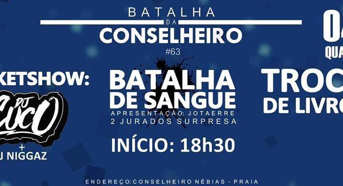 Batalha da Conselheiro #63 A primeira do ano (2017) | Show: DJ CUCO em Santos / SP - ( Clique e Compartilhe)