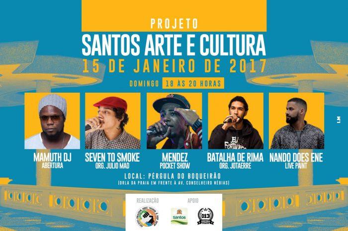 """O Projeto Muito Prazer! Meu nome é Hip Hop apresenta """"Santos Arte e Cultura"""" dia 15/01 - (Clique e Compartilhe)"""