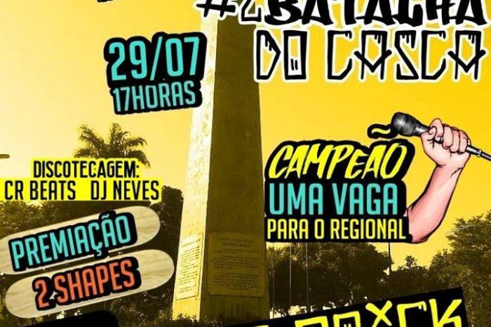 """Coletivo Novo Paraíso Apresenta 2º Batalha do Casca """"Skate e Rap"""" em Cubatão/SP - (Clique e Compartilhe)"""