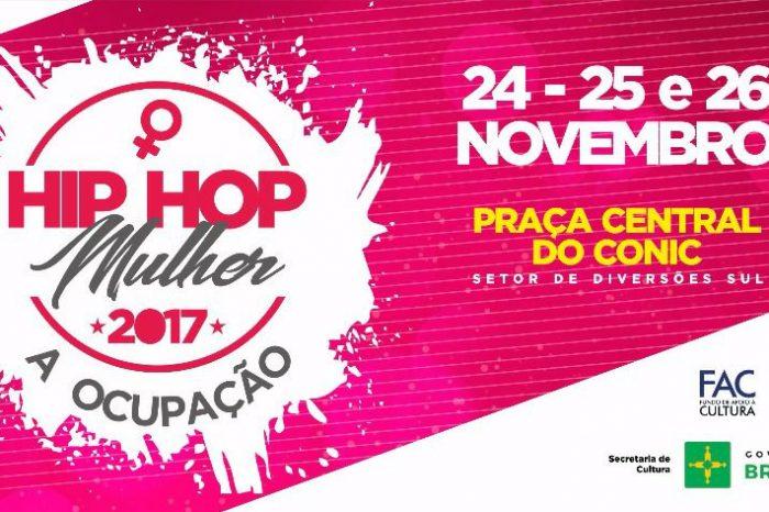 """O Maior Evento de Hip Hop Feminino """"Hip-Hop Mulher 2017 - A Ocupação"""" - ( Clique e Compartilhe)"""