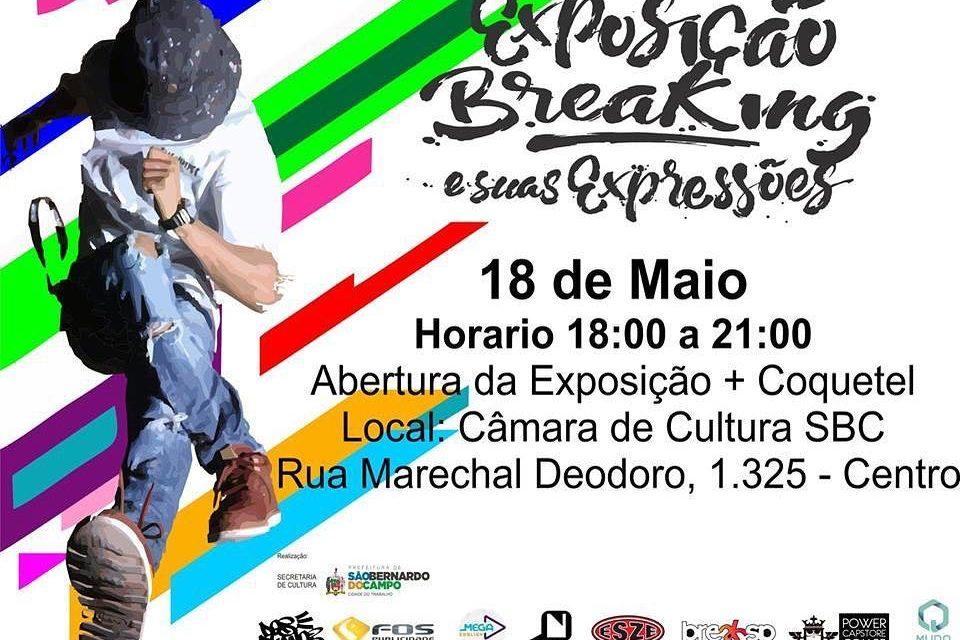 """Exposição """"Breaking e Suas Expressões"""" do Fotógrafo The Sarará - (Clique e Compartilhe)"""