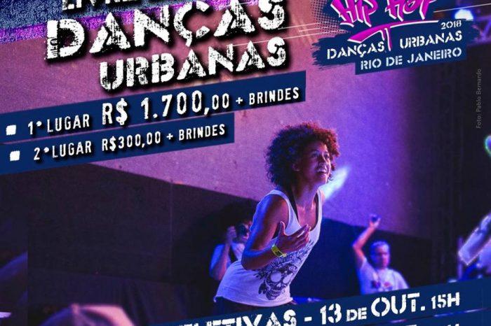 Batalha Livre de Danças Urbanas na Programação do Palco Hip Hop no RJ - (Clique e Compartilhe)
