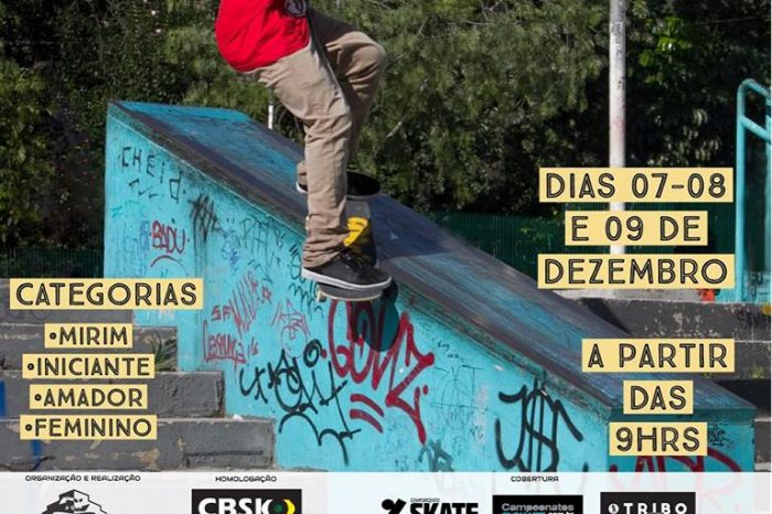 Franco da Rocha Sediará a Etapa Final do Campeonato Brasileiro de Skate Street Amador 2018 - (Clique e Compartilhe)