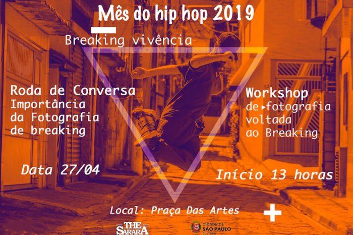 """No Mês do Hip Hop - Exposição """"Breaking e Suas Expressões"""" do Fotógrafo The Sarara - (Clique e Compartilhe)"""