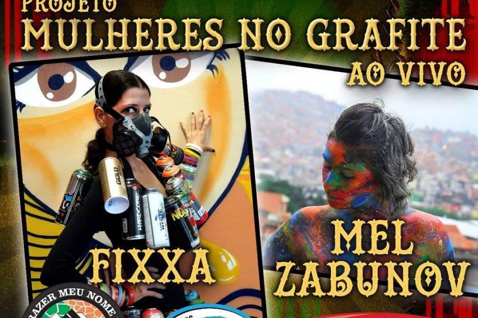 Graffiti Ao Vivo na Primeira Convenção de Tattoo Festival de Santos - (Clique e Compartilhe)