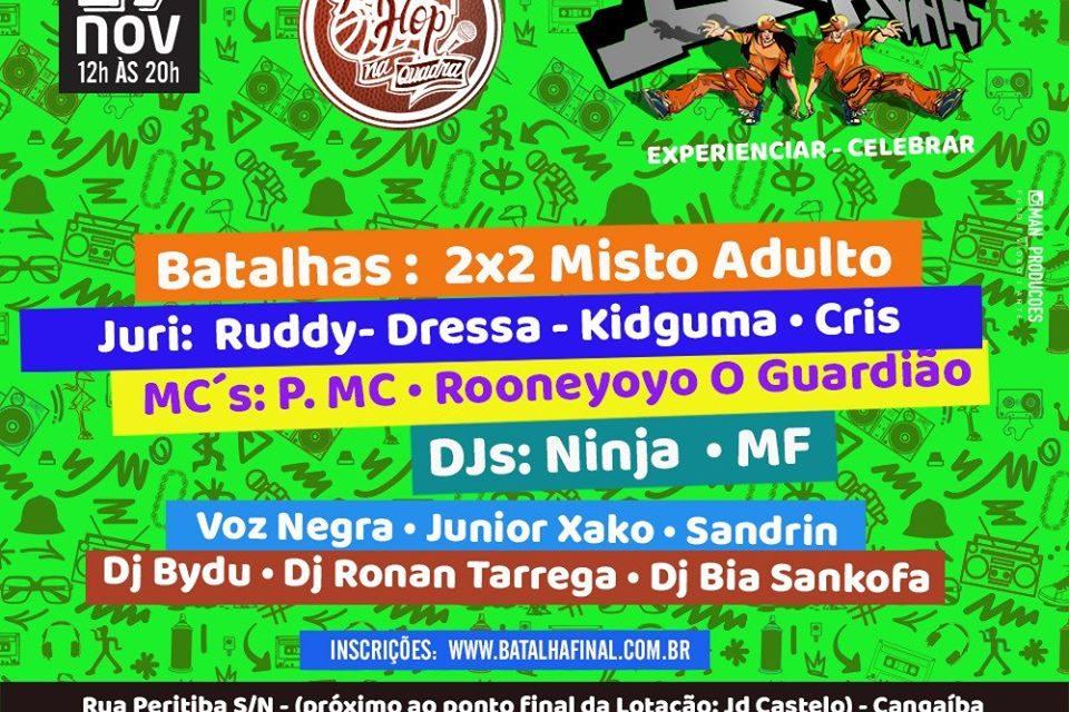 """Hip Hop na Quebrada - BATALHA FINAL """"Entre Quebradas"""" - Portal OH2C"""