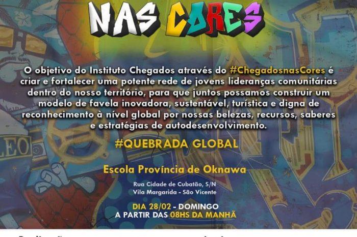 Amanhã Rola Mais uma Edição do #ChegadosnasCores! em São Vicente/SP - Portal OH2C