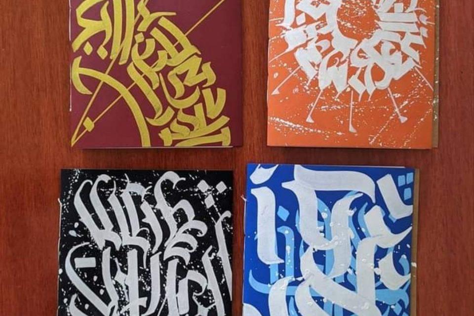 Adquira Já - Sketchbook Feitos a Mão da Artista Mari Monteiro - Portal OH2C